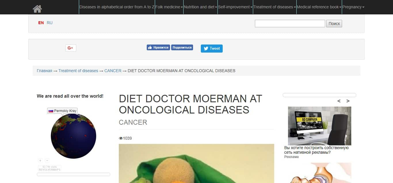 Moerman Diet - article 3
